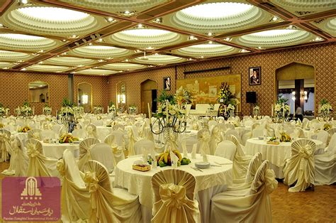 wedding salon parsian esteghlal international hotel wedding salon