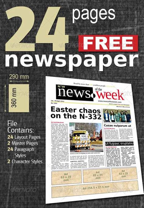 free newspaper templates 5 best images of newspaper template indesign free