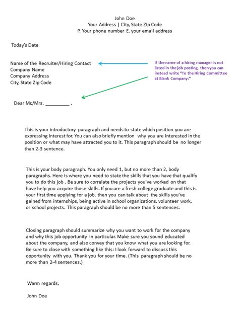 resume cover letter introduction sample corptaxco com