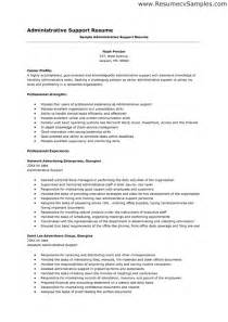 administrative resume sles administration support resume sales support lewesmr