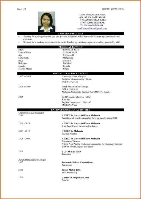 sle resume for fresh graduate without work experience jennywashere
