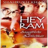 ram tamil song hey ram 2000 tamil mp3 songs free starmusiq