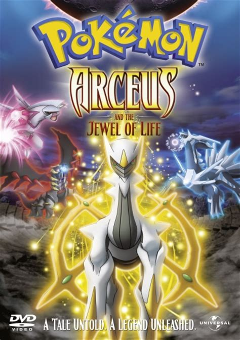 arceus and the of arceus and the of zavvi nl