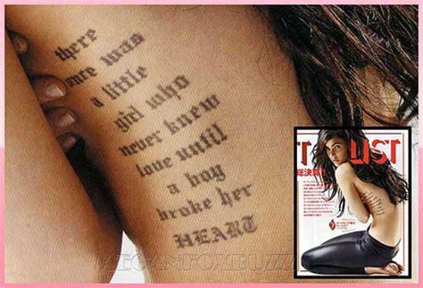 megan fox tattoo quote meaning megan fox tattoos