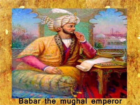 babar biography in hindi म मत ज महल क इत ह स mumtaz mahal history in hindi