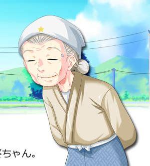5 Anime To With Your Grandparents by From Doinaka Channel 5 Kochira Suzune Gakuen