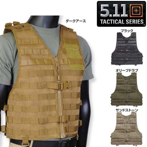 511 Series Outdoor outdoor imported goods repmart rakuten global market 5 11 tactical best lbe vtac black