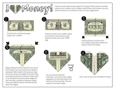 Easy Origami Dollar - follow these six simple steps to turn a dollar into an