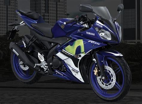 Yamaha R25 Movistar Tahun 2016 kupas perbedaan livery movistar pada r15 r25 vixion dan