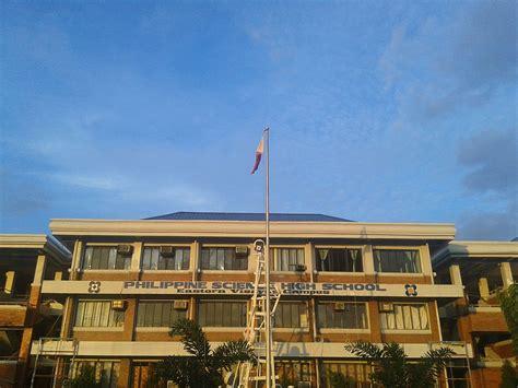 School Search By Address Philippine Science High School Eastern Visayas Cus