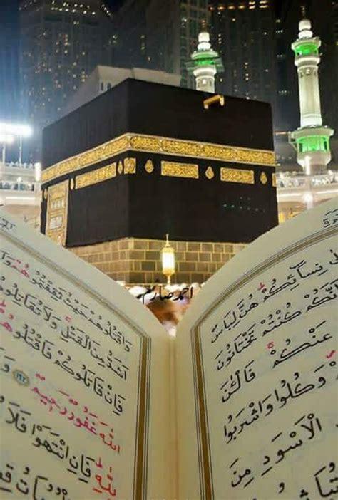download mp3 al quran full rar free download al quran qori h muammar za rar