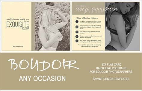 Boudoir Marketing Template For Photographers Any By Savantdesign Boudoir Photography Marketing Templates