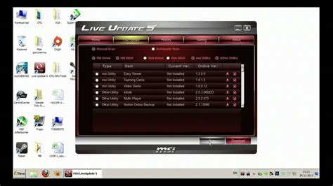 how to upgrade dnn 5 to dnn 6 msi live update 5 mpg youtube