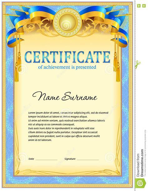 design a certificate template certificate design template stock vector image 74656669