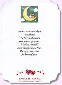 wallpaper wedding card verses