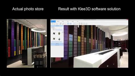 store layout design software free store design klee 3d software solution youtube
