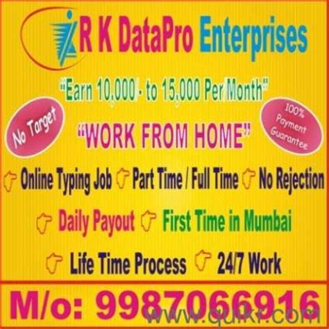 Online Typing Work From Home - online typing job with daily payout work from home home based data entry work part
