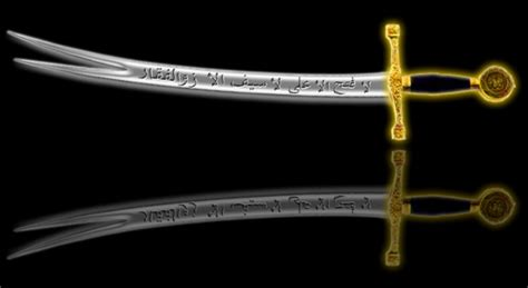 Fikih Ekonomi Umar Bin Al Khattab Best Seller pedang pedang rasulullah muhammad hidayatullah