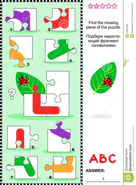 L Puzzle by Abc Learning Educational Puzzle Letter L Ladybug Leaf