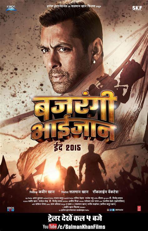 chinese film urdu posters bajrangi bhaijaan poster now in hindi and urdu