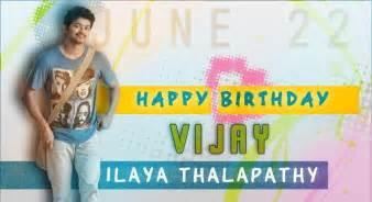 Ilayathalapathy vijaybirthday vijay com