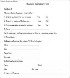 sample business application form sample templates
