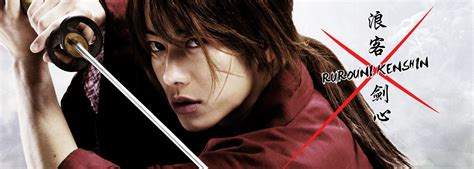 film seri rurouni kenshin funimation will bring rurouni kenshin live action movie