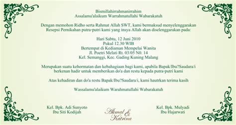 template undangan nikahan fathiya printing undangan pernikahan