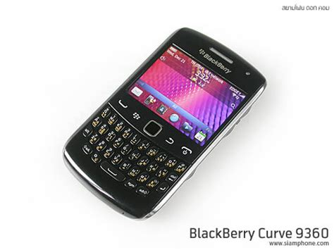 Baterai Blackberry Curve 9360 sihone ร ว วโทรศ พท ม อถ อ blackberry curve 9360