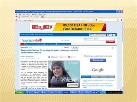 copyright act section 63 social netwoks freedom of speech dps indrapuram
