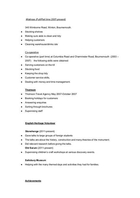 how to follow up a resume ceciliaekici com