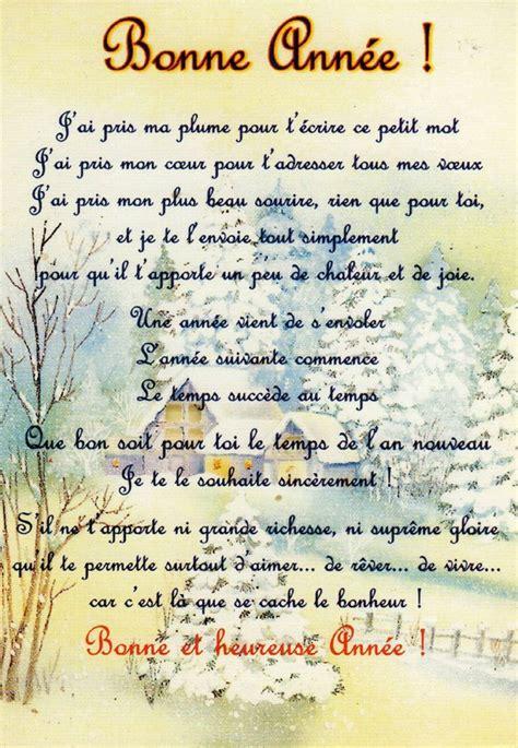 Modèle De Lettre Pour Voeux Nouvel An Bonne 233 E 2012