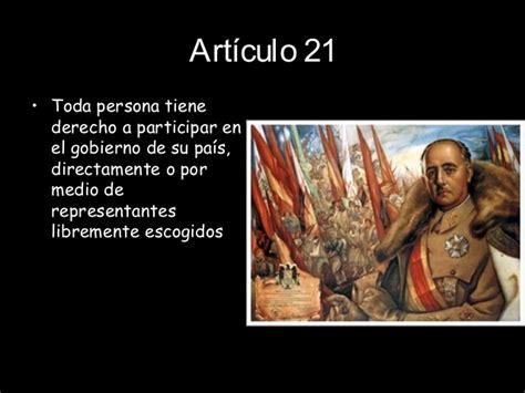 art 237 culo 14 de articulo 21 derechos humanos derechos humanos articulos