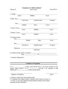 Book Report Template Spanish 7 birth certificate template for microsoft word