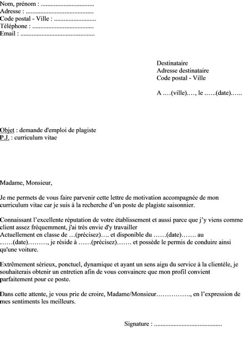 Exemple De Lettre De Motivation Etudiant modele lettre motivation saisonnier