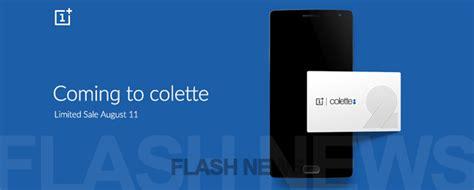 eingangstüren ladengeschäft flash news oneplus 2 direktverkauf in pariser ladengesch 195 164 ft