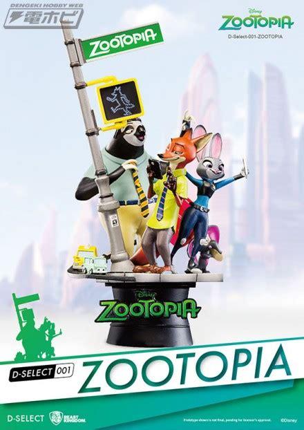 ディズニー作品の魅力が詰まったジオラマ スタチュー dセレクト が登場 ズートピア ベイマックス など人気4作品がラインナップ 電撃ホビーウェブ