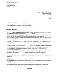 Lettre De Rã Siliation Up Form Lettre De R 233 Siliation Lettre De Motivation 2017