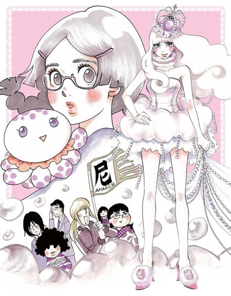 princess jellyfish kuragehime princess jellyfish dailymsn