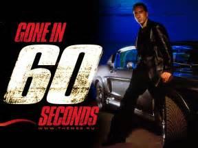 60 seconds на русском на андроид