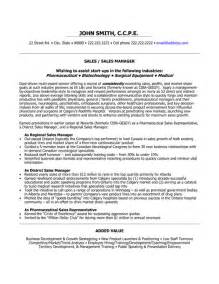 Sales Manager Resume Sample & Template
