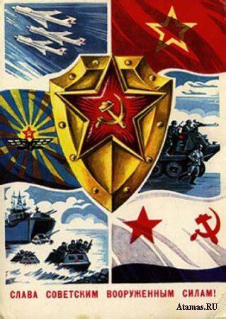 1 февраля в русской истории