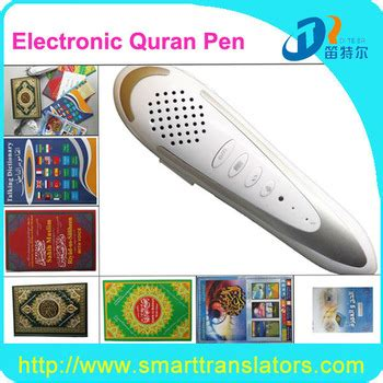 al quran with french translation audio mp3 quran listen mp3 quran with urdu translation audio al