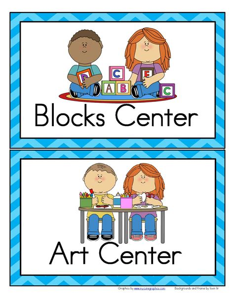 printable classroom area signs 5 best images of printable classroom center signs