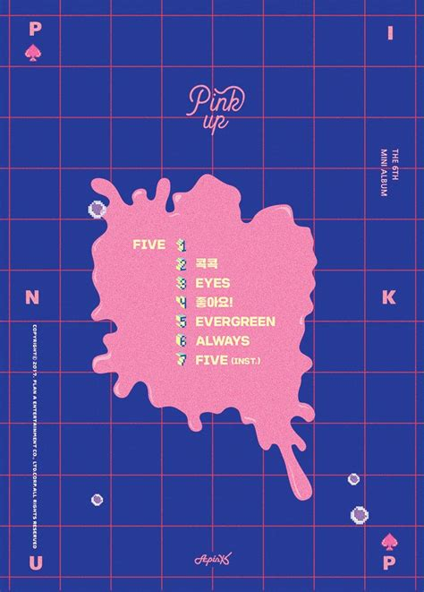 R Up Tracklisting R Tv by Apink Unveils Track List For 6th Mini Album Pink Up