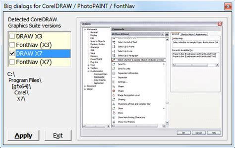 Corel Draw X7 Türkçe Yama | corelturk t 252 rk 231 e coreldraw coreldraw x7 i 231 in b 252 y 252 k