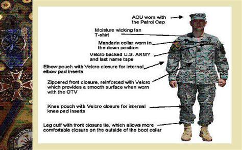 army ar 670 1 acu presentation armystudyguide com