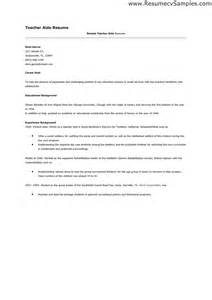 Teacher Aide Resume Sample Latest Resume Format