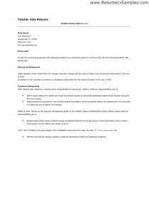 sle resume for application sales lewesmr