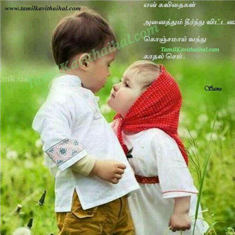 images of love baby baby love kiss pictures wallpaper sportstle